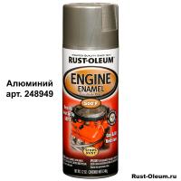 Краска Engine Enamel термостойкая до 260°С, глянцевая
